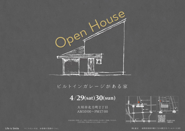 中西邸OpenHouseウラ