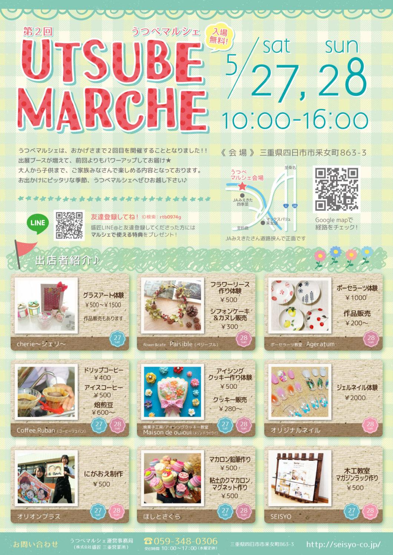 marche03_jpg